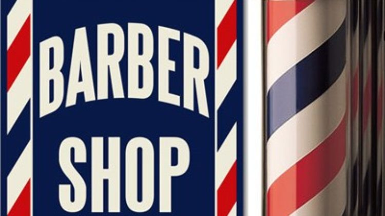 Barber Pole: Η πραγματική ιστορία…